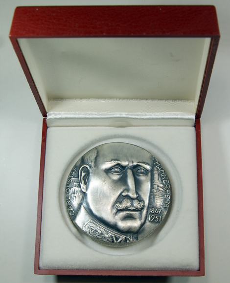 Carl Gustav Mannerheim 1977 – Two Shared Silver HK 84